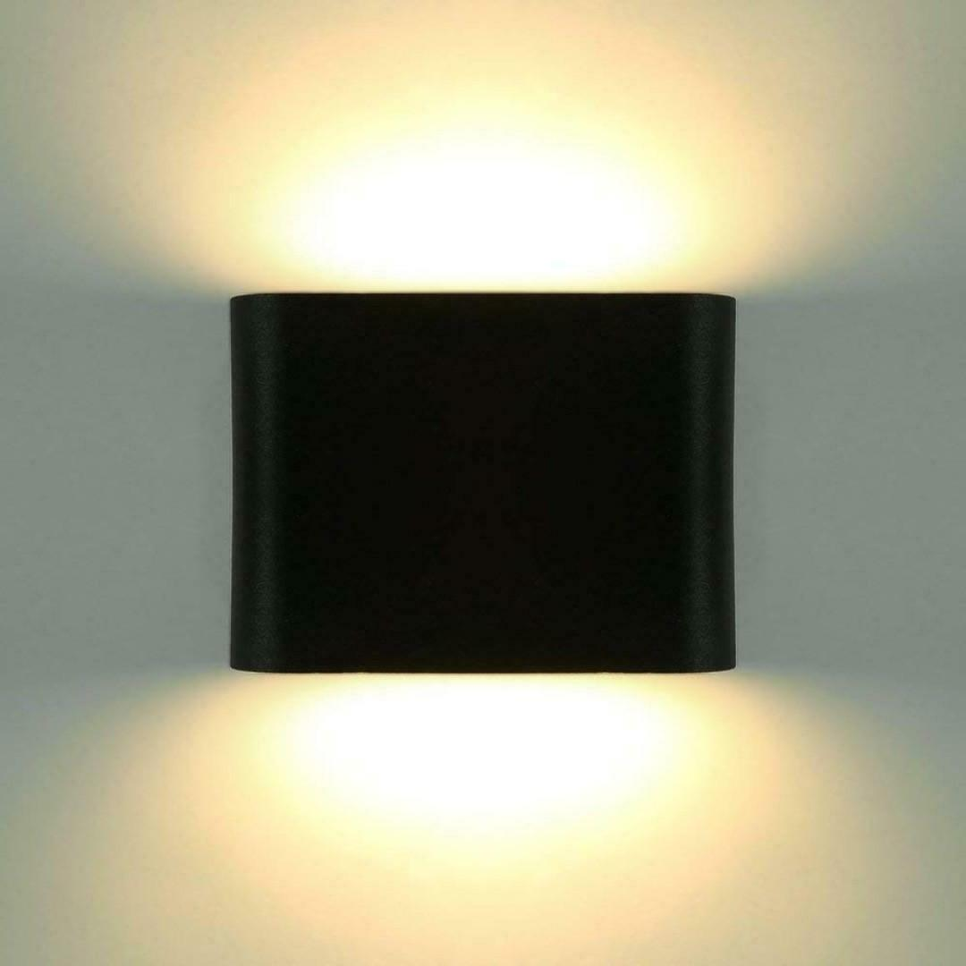 Bjour Modern LED Wall Lights up Wall Lamp Room Bedroom stairs