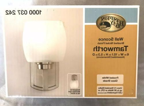 NEW Brushed Frost Shade Fixture
