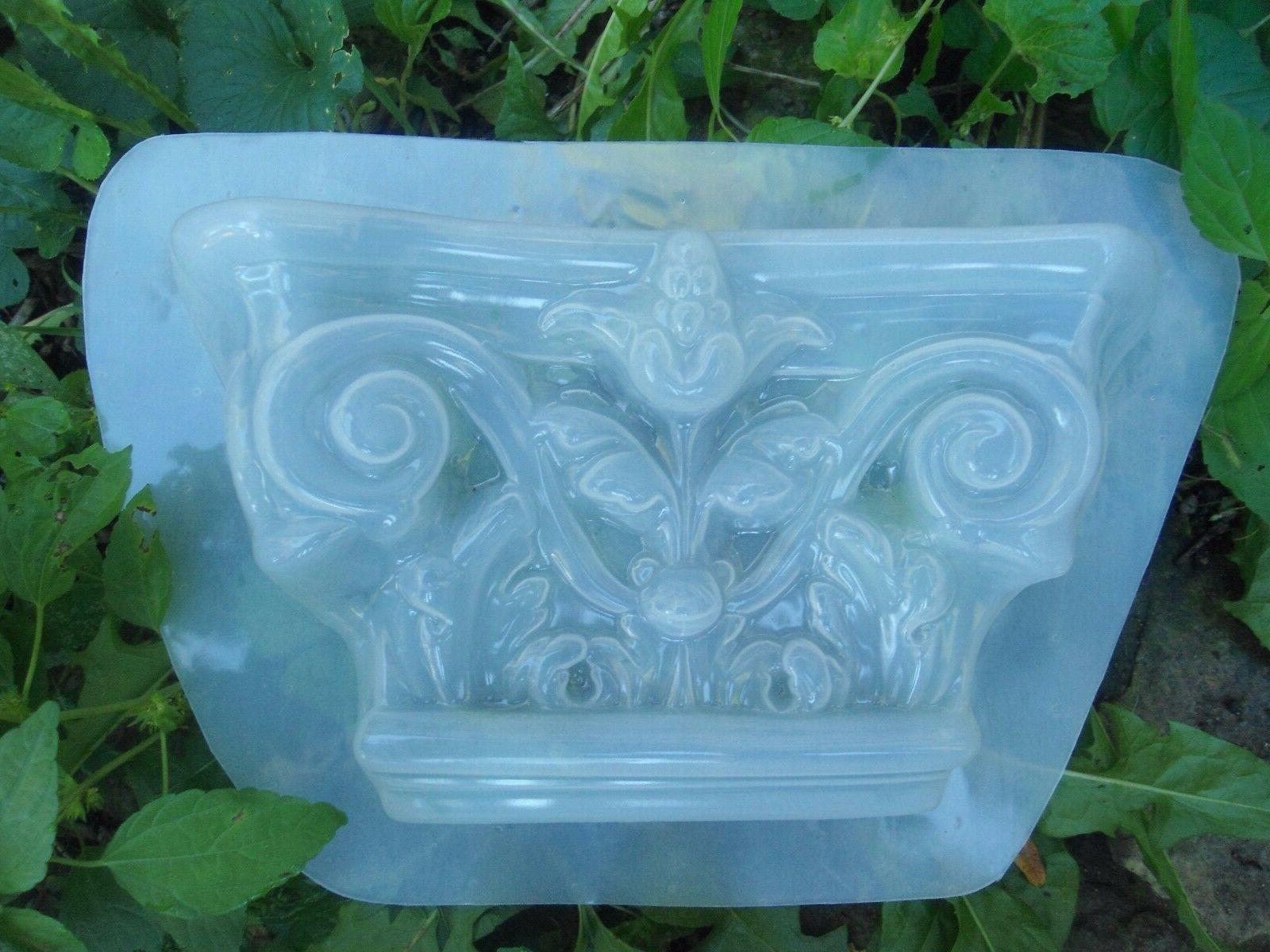 """Plastic sconce plaster casting 9""""W up to 2"""""""